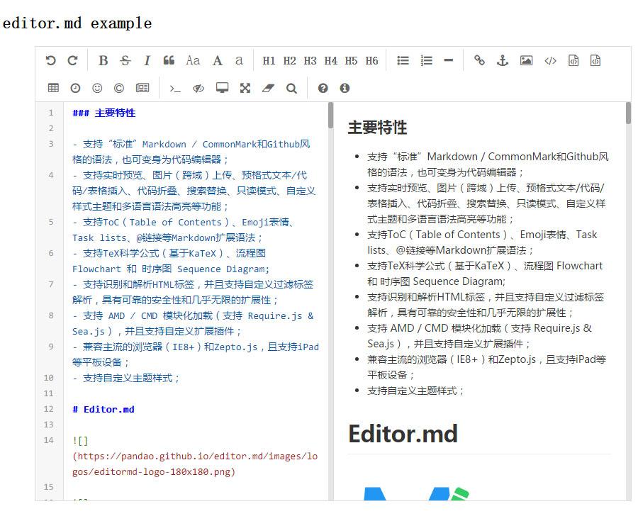 editor.md.jpg